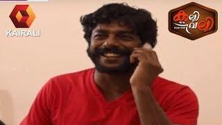 കല്ലി വല്ലി | Kalli Valli  | 16th December 2018 | Full Episode