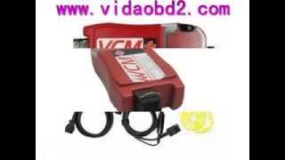 Ford Rotunda Dealer IDS VCM