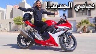 شريت دباب جديد!! | فاجأت عبدالله بالدباب فلوق ١٠