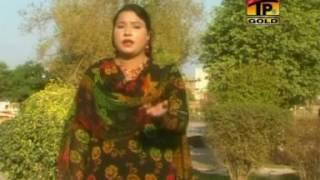 Challa Gharde Tun Sunyara - Shehnaz Pakistani - Latest Punjabi And Saraiki Song