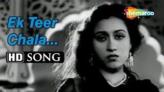 Ek Teer Chala Dil Pe Laga | Mahal (1949) Madhubala | Ashok Kumar | Evergreen Classic Songs