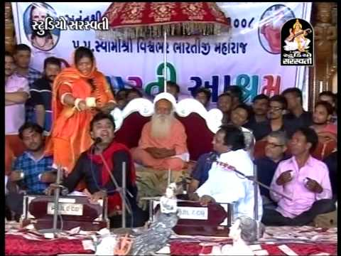 Xxx Mp4 Karsan Sagathia Kirtidan Gadhvi Mahashivratri 2015 Dayro Junagadh Live 2 4 3gp Sex