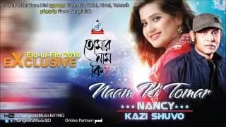 Download কাজী শুভর নতুন একটি গান 3Gp Mp4