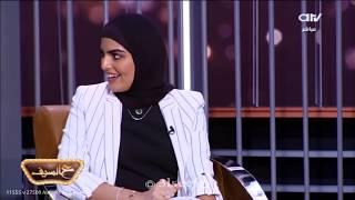 جابني الشوق.. برنامج ع السيف يفاجئ سارة الودعاني بالظهور لزوجها على الهواء