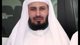 10 سورة يونس -كاملة-سعد الغامدي-sourate  younes-saad al ghamidi