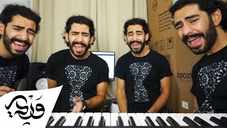 The Weeknd - Can't Feel My Face (Cover by Alaa Wardi)