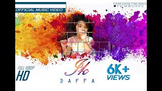 IK DAFFA (Official Music Video) | Latest Hindi Song 2017 | NP Philosophy