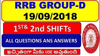 RRB GROUP D 19 SEPT 1st 2nd  SHIFTS CURRENT AFFAIRS/general science 2018||rrb groupd bits 2018