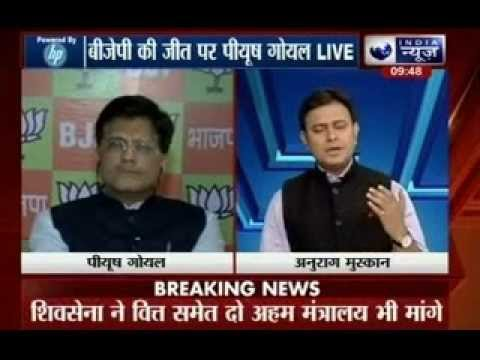 India News Exclusive interview with Piyush Goyal