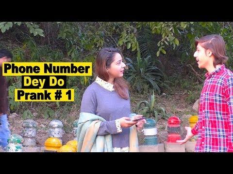 Xxx Mp4 Phone Number Dey Do Prank 1 Maryam Ikram Lahore TV Pak Ind UK USA UAE 3gp Sex
