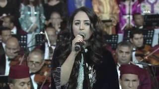 Kassidat Malhoun -  Allahom Salli  -  Nabila Ma3an