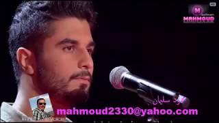 ذافويس 4 الحلقة الثانية انس من المغرب
