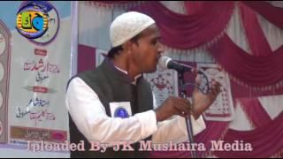 Najmul Hoda Natiya Mushaira Pura Maroof Mau 31-10-2016