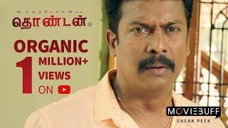 Thondan - MovieBuff Sneak Peek | P Samuthirakani, Vikranth, Sunainaa