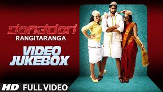 RangiTaranga Video Jukebox || RangiTaranga || Nirup Bhandari, Radhika Chetan, Avantika Shetty