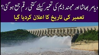 When Will Diamer Bhasha and Mohmand Dams Construction Begin? Date Announced