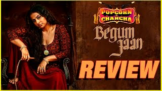 Begum Jaan | Movie Review | Popcorn Pe Charcha | Amol Parchure | ADbhoot