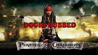 Pirates Of Caribbean | Dogri Dub | Lohri | VIP CREW