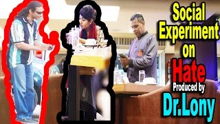 social experiment-sketch-blinds online-cute girl-funny pranks-jokes-Dr.Lony