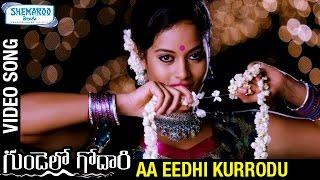 Gundello Godari Video Songs | Aa Eedhi Kurrodu Full Video Song | Lakshmi Manchu | Sundeep Kishan