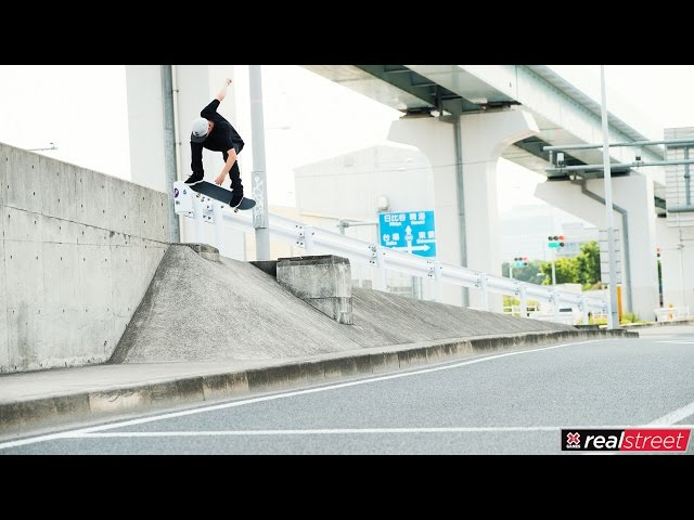 Paul Hart | X Games Real Street 2017
