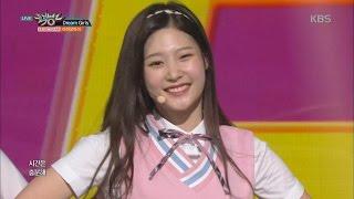 뮤직뱅크 - I.O.I, 상큼한 소녀들에 두근두근! 'Dream Girls'.20160527