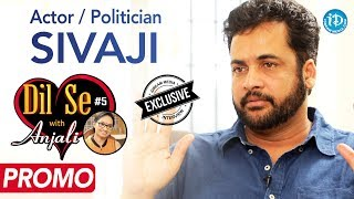 Actor / Politician Sivaji Exclusive Interview - Promo || Dil Se With Anjali #5 || #241