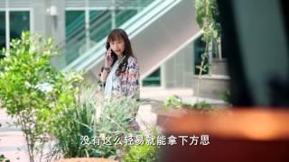 電視劇最佳前男友 My Best Ex-Boyfriend 26 言承旭 江疏影 官方HD