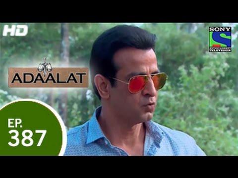 Adaalat - अदालत - Goa Mein Bhootia Car - Episode 387 - 10th January 2015