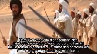 Khalifah - Hamzah bin Abdul Muthalib (Singa Allah)