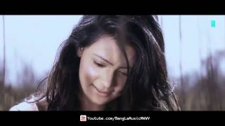 Bangla Song Na Bola Kotha 2 by Eleyas Hossain ft Aurin Official Music Video   Bangla Song 2014