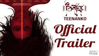 TEENANKO Bangla Movie | OFFICIAL TRAILER |Bithin Das| Rituparna, Mumtaz, Bidita, Indrasish, Arko