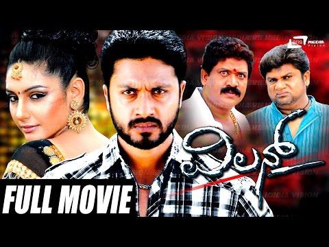 Xxx Mp4 Villan – ವಿಲನ್ Kannada New Movies 2014 Full HD Audithya Ragini Dwivedi 3gp Sex