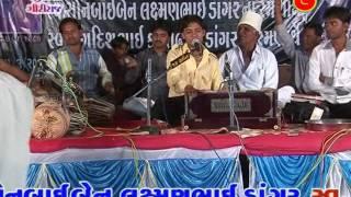 Swayanvar Sadguruji Na Des Ma    Birju Barot    06-Pransli (Kesod) Live Santwani