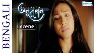 Romantic Bengali Movie - Anuranan - Part 1 / 11