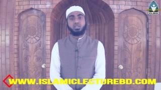 ISLAMIC LECTURE BD.COM সম্পর্কে সিফাত হাসানের মন্তব্য