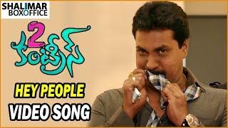 2 Countries Movie Songs || Hey People (Spanish Song) Video Song Trailer || Sunil, Manisha Raj