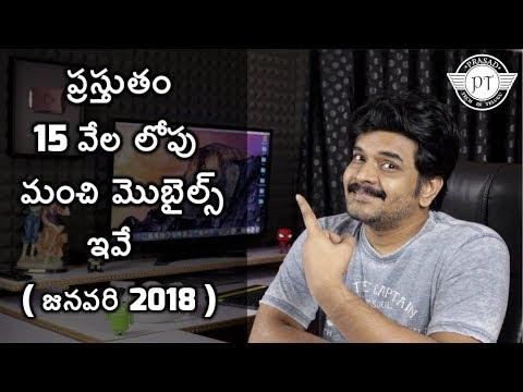 Xxx Mp4 Best Mobiles Under 15k January 2018 Ll In Telugu Ll 3gp Sex