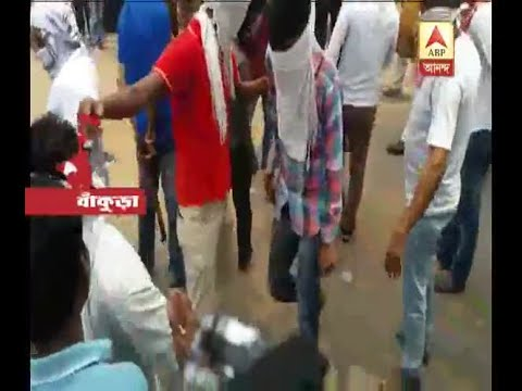 Xxx Mp4 Tension At Bankura Attack On Left Rally While They Are Going To Submit Panchayat Nominati 3gp Sex