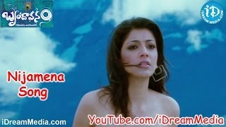 Brindavanam Movie Songs - Nijamena Song - NTR Jr - Kajal Aggarwal - Samantha