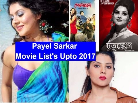 Xxx Mp4 Payel Sarkar Movie List Bengali Actress Payel Film List Upto 2017 3gp Sex