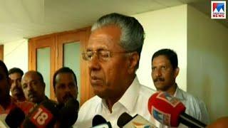 കര്ണാടക: കേരള നേതാക്കളുടെ പ്രതികരണം | Karnataka  |  Kerala leaders reaction