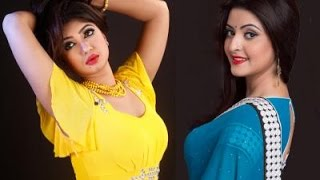 Achol Out PoriMoni In | Bangla New Movie news of Pori Moni 2016