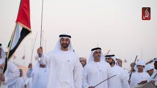 رزفة صاحب السمو الشيخ محمد بن زايد آل نهيان في مسيرة الاتحاد | اليوم الوطني الـ47