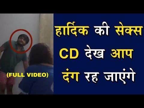Xxx Mp4 Hardik Patel का सेक्स Video हुआ Viral Exclusive Footage 3gp Sex