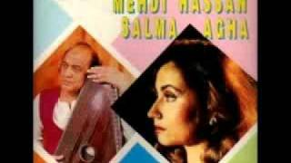 Ustad Mehdi Hassan & Salma Agha First Time On You Tube-Har Pal Meri.mp4