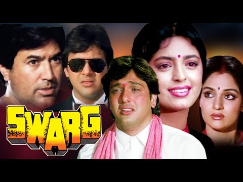 Xxx Mp4 Hindi Movie Swarg Showreel Govinda Rajesh Khanna Juhi Chawla 3gp Sex