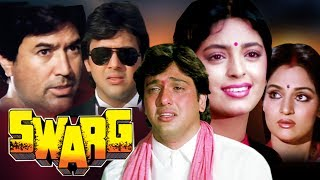 Swarg in 30 Minutes | Govinda | Rajesh Khanna | Juhi Chawla | Superhit Hindi Movie