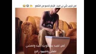 مقاطع قصيره مؤلمه #6