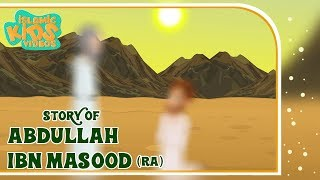 Sahaba Stories - Companions Of The Prophet | Abdullah Ibn Masood (RA) | Part 1 | Ismaic Kids Stories